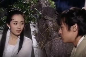 Liao Zhai Zhi Yi Episode 2 Impian Ning Cai Chen